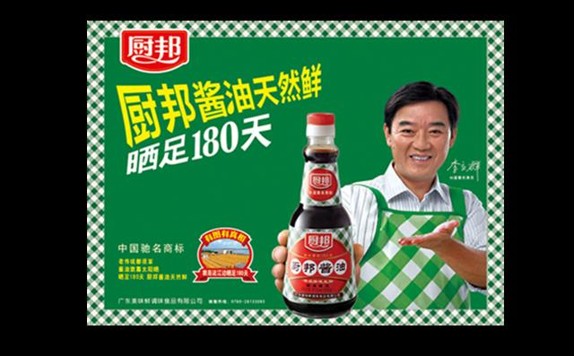 """""""定位广告语""""形成为例:   1,明确王老吉的定位:预防上火的饮料   2"""